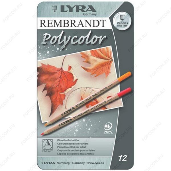 Карандаши цветные LYRA Rembrand Polycolor, набор 12 цветов в металлическом пенале (2001120)