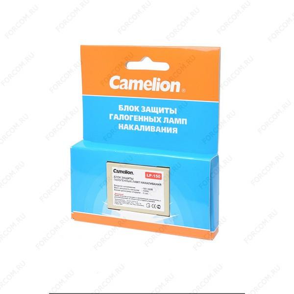 Camelion LP-150 BL1 Блок защиты для галогенных и стандартных ламп накаливания
