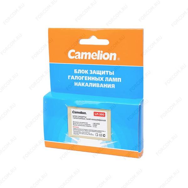 Camelion LP-300 BL1 Блок защиты для галогенных и стандартных ламп накаливания