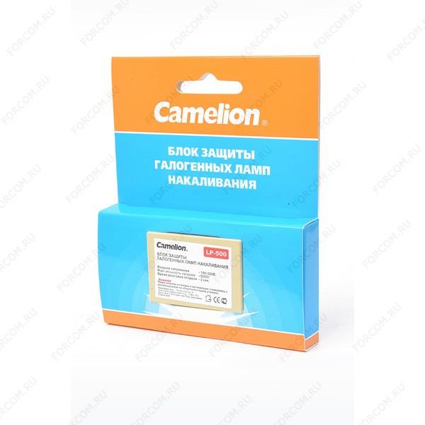 Camelion LP-500 BL1 Блок защиты для галогенных и стандартных ламп накаливания