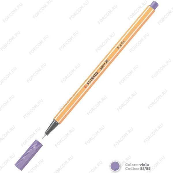 Капиллярная ручка Stabilo Point 88 0,4 мм, фиолетовый (88/55)