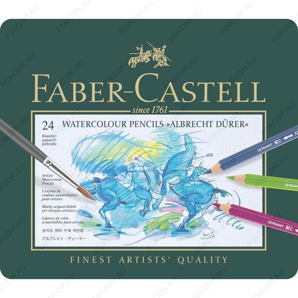 Карандаши цветные Faber-Castell Albrecht Durer акварельные, набор 24 цвета в металлическом пенале (117524)