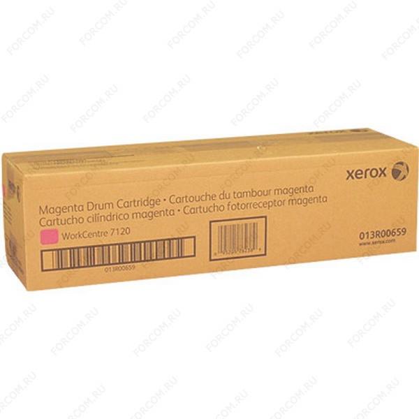 Xerox 013R00659 Барабан пурпурный (51K) XEROX WC 7120/7125/7220/7225