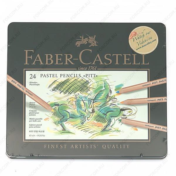 Карандаши цветные Faber-Castell Pitt пастельные, набор 24 цвета в металлическом пенале (112124)