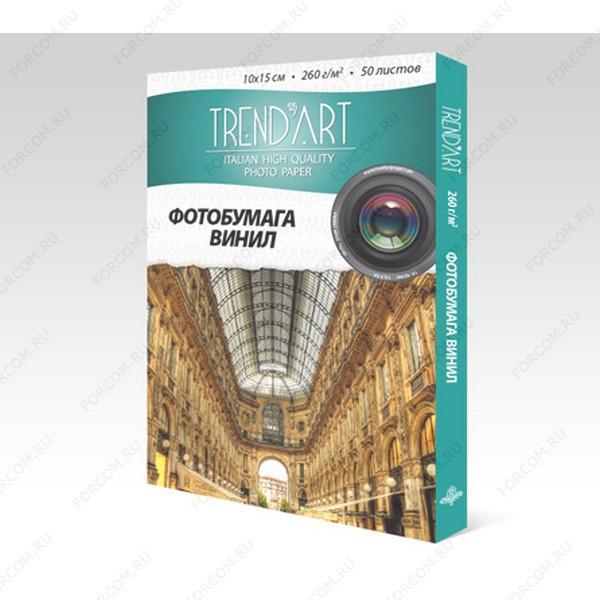 TrendArt PHW260_10X15_50 Фотобумага TrendArt Premium Glossy Wove 10x15см, 260г, 50 листов, покрытие RC-base