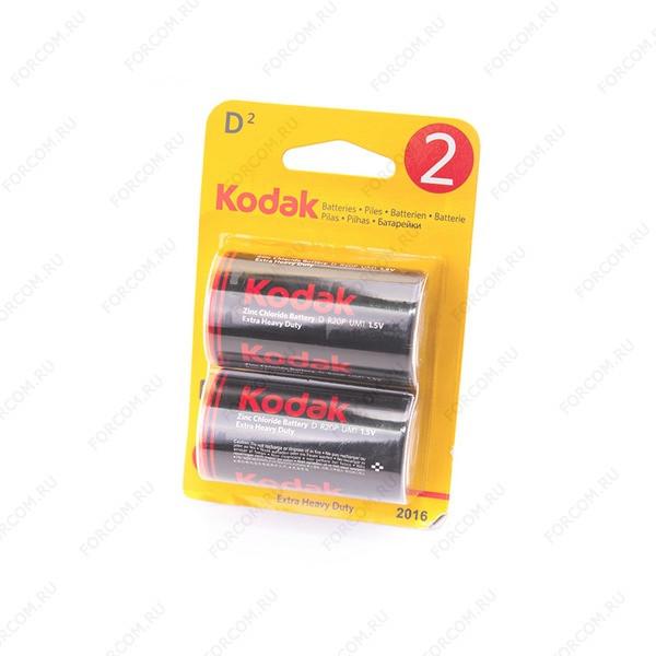 Kodak Extra Heavy Duty R20 BL2 Элемент питания