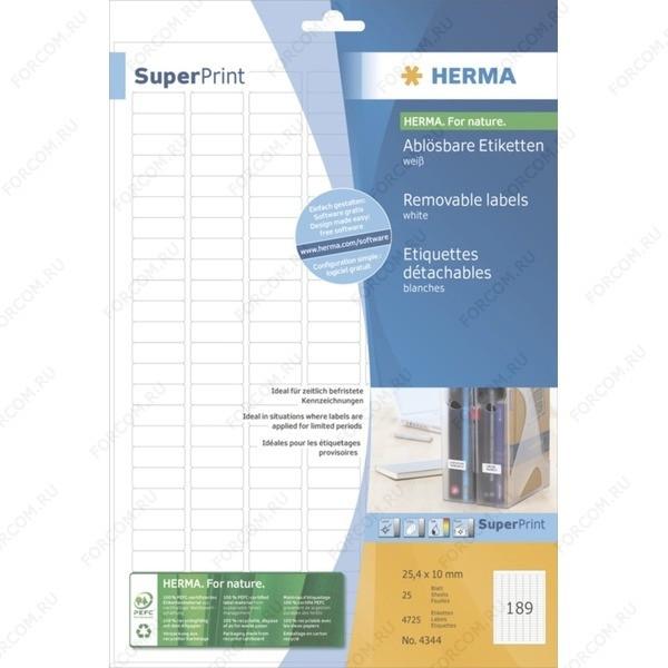 HERMA 4344 (круглые углы) Этикетки бумажные A4 размер 25.4 x 10.0 цвет Белый для печати на струйном или лазерном принтере, копире