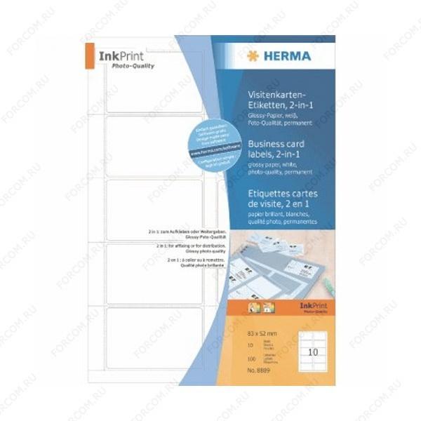 HERMA 8889 Этикетки бумажные глянцевые A4 размер 83 x 52 цвет Белый для печати на струйном принтере