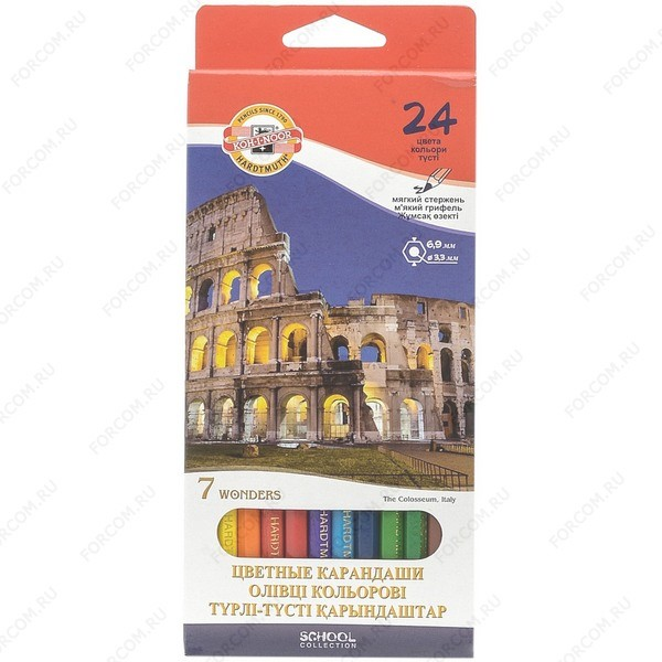 Карандаши цветные Koh-I-Noor 7 Чудес света, набор 24 цвета (3654)