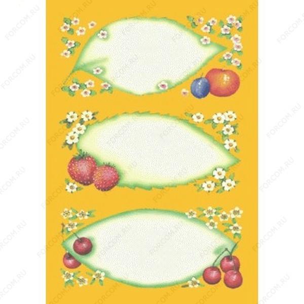 HERMA 3611 Magic Наклейки Для банок фрукты