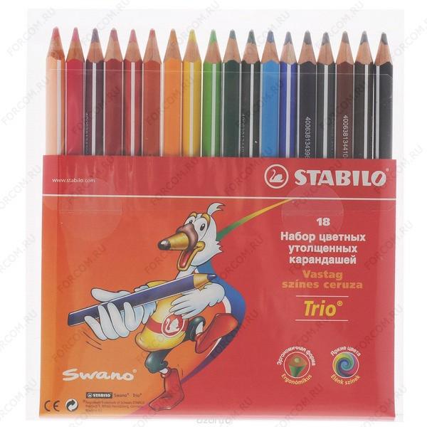 Карандаши цветные Stabilo Trio трехгранные, набор 18 цветов (203/18-03)