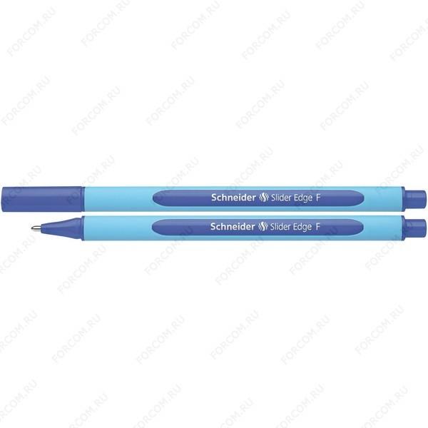 Ручка шариковая Schneider Slider Edge F, 0,3 мм, синяя (152003)