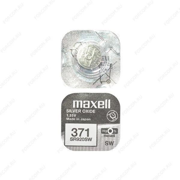 MAXELL SR920SW 371 (RUS), в упак 10шт Элемент питания
