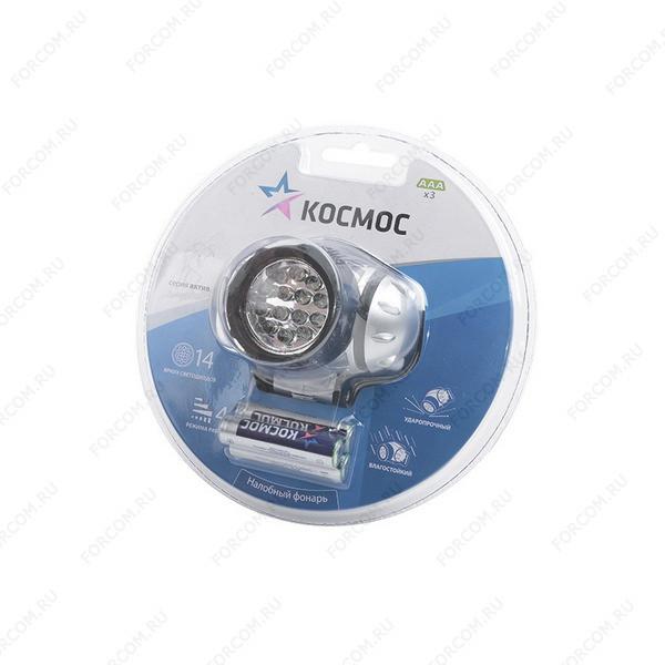 КОСМОС KOC-H14-LED налобный BL1 Фонарь