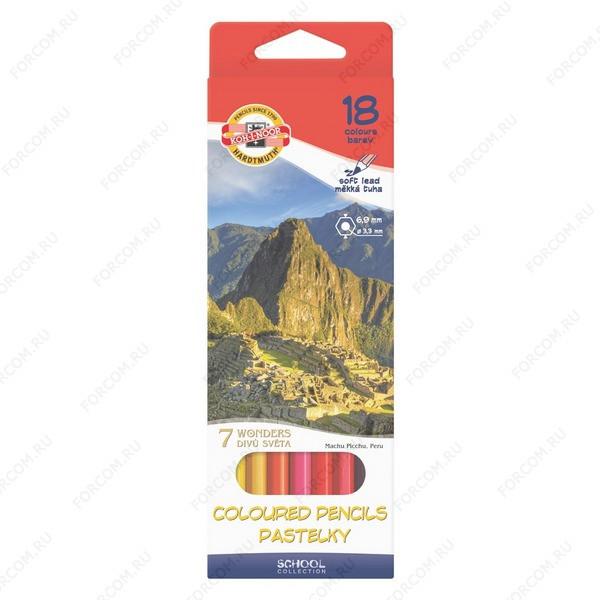 Карандаши цветные Koh-I-Noor 7 Чудес света, набор 18 цветов (3653)