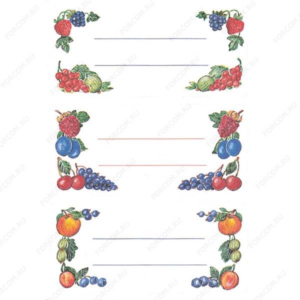 HERMA 3784 Vario Наклейки Для банок фрук. полоски