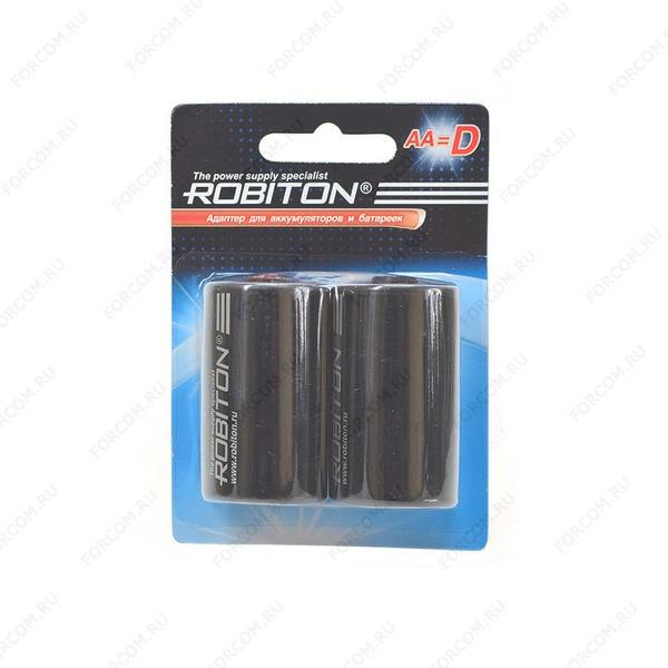 ROBITON Adaptor-AA-D BL2 Адаптер для элементов питания