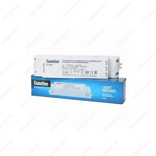 Camelion ET-250 Электронный трансформатор для галогенных ламп 12v