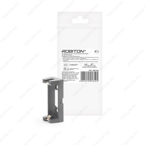 ROBITON Bh1xCR123A/pins с выводами для пайки PH1 Отсек для элементов питания