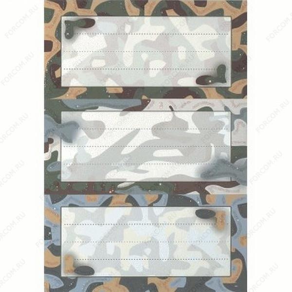 HERMA 4967 Vario Наклейки Для тетрадей Камуфляж