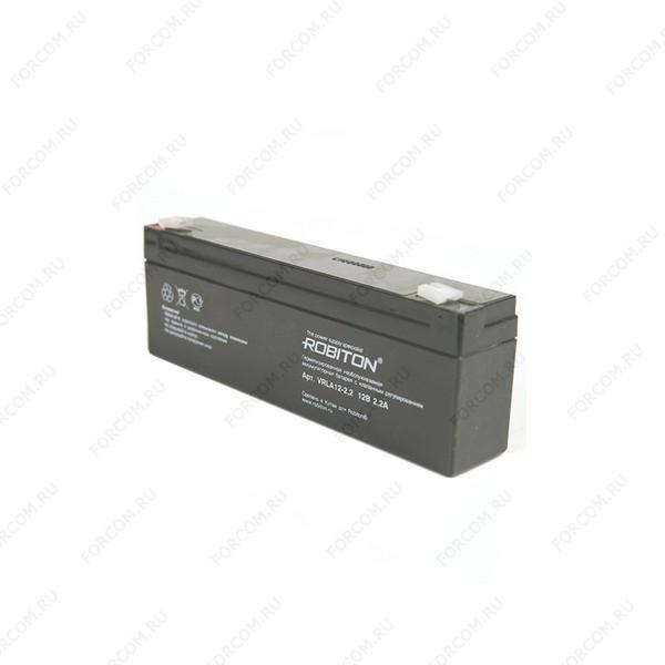 ROBITON VRLA12-2.2 Аккумулятор