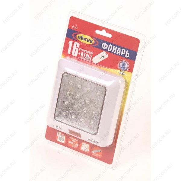 Облик 5038 16 LED+пульт ДУ+магнит+настенное крепление BL1 Светильник