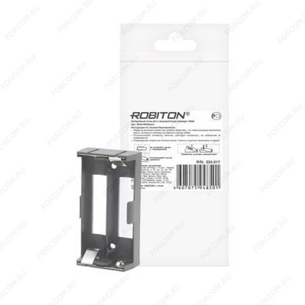 ROBITON Bh2x18650/pins с выводами для пайки PH1 Отсек для элементов питания