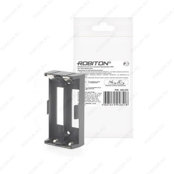 ROBITON Bh2x18650/parallel с выводами для пайки PH1 Отсек для элементов питания