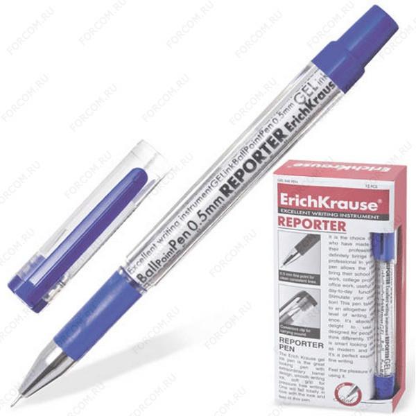 Ручка гелевая ERICH KRAUSE Reporter, с резиновым упором, 0,5 мм, синяя