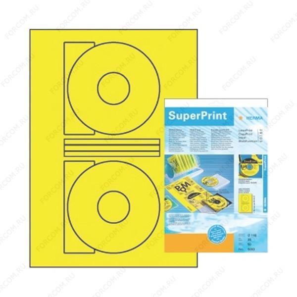 HERMA 5083 Этикетки для CD-дисков бумажные A4 размер O116 мм цвет Желтый для печати на струйном или лазерном принтере, копире