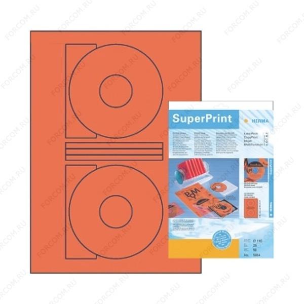 HERMA 5084 Этикетки для CD-дисков бумажные A4 размер O116 мм цвет Красный для печати на струйном или лазерном принтере, копире