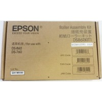 Epson B12B813581 Комплект роликов Epson Roller Assembly Kit for DS-760/DS-860