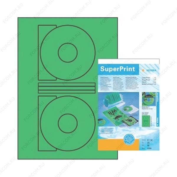 HERMA 5086 Этикетки для CD-дисков бумажные A4 размер O116 мм цвет Зеленый для печати на струйном или лазерном принтере, копире
