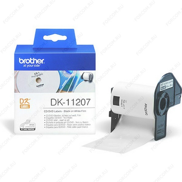 Brother DK11207 Наклейки на CD/DVD диски Brother DK11207, 58х58 мм (100шт)