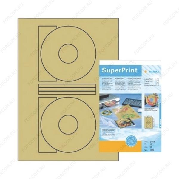 HERMA 4093 Этикетки для CD-дисков полиэстровые A4 размер O 116 мм цвет Золотистый для печати на лазерном принтере, копире