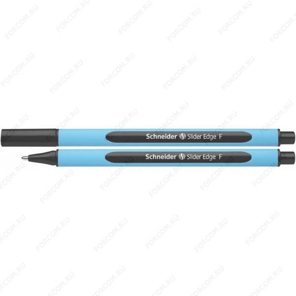 Ручка шариковая Schneider Slider Edge F, 0,3 мм, черная (152001)