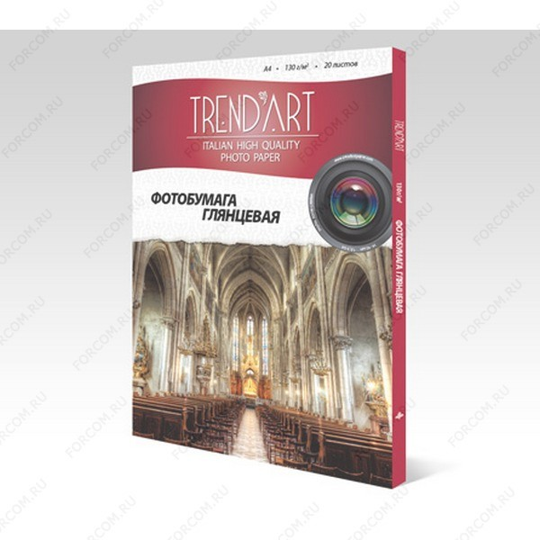 TrendArt H130_A4_20 Фотобумага TrendArt High Glossy Inkjet А4, 130г, 20 листов, покрытие Cast Coated