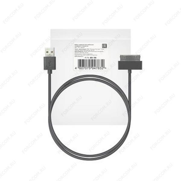 Кабель USB A - Apple iPhone 4 1м ROBITON P4 iphone4 черный