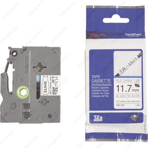 Brother HSE231 Термоусадочные ленты HSE-231 чёрный шрифт на белой основе, 11,7мм*1,5м для Brother PTE300VP/550WVP