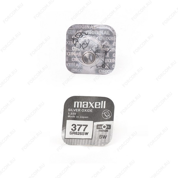 MAXELL SR626SW 377 (RUS), в упак 10 шт Элемент питания
