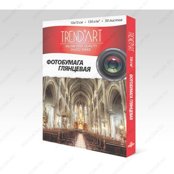 TrendArt H150_10X15_50 Фотобумага TrendArt High Glossy Inkjet 10x15см, 150г, 50 листов, покрытие Cast Coated